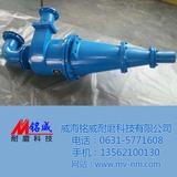 铝厂用FX300-GT旋流器